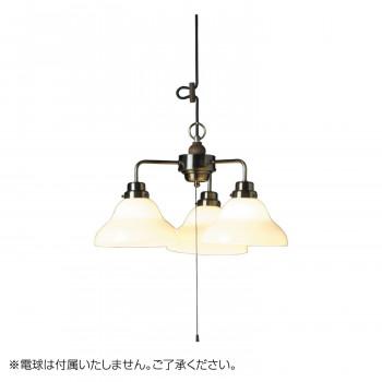 ペンダントライト アリエス ベルリヤ・3灯用CP型BR (電球なし) GLF-3352X