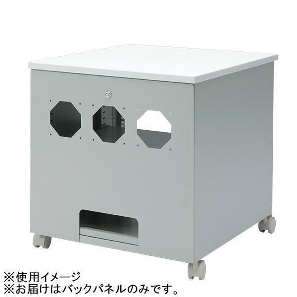 サンワサプライ バックパネル(CP-026N用) CP-026N-2K【送料無料】