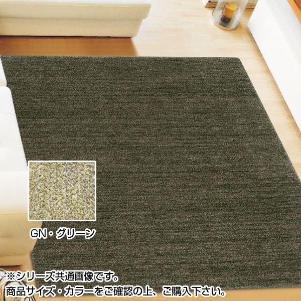 アスワン ムシカビクリーンカーペット(防虫・防ダニ・防カビ・抗菌) MC-100 190×190cm GN・グリーン CA606235
