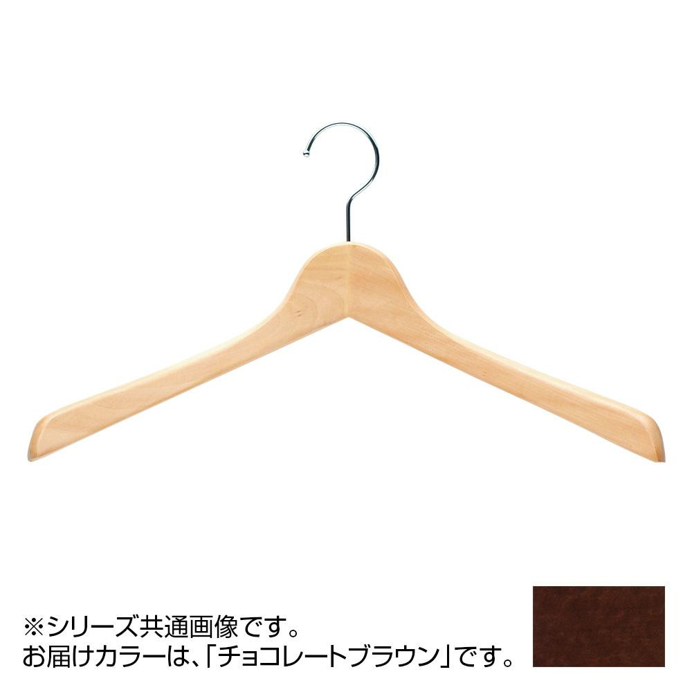 日本製 木製ハンガーメンズ用 T-2000 チョコレートブラウン 5本セット 肩幅42cm×肩厚2cm【送料無料】