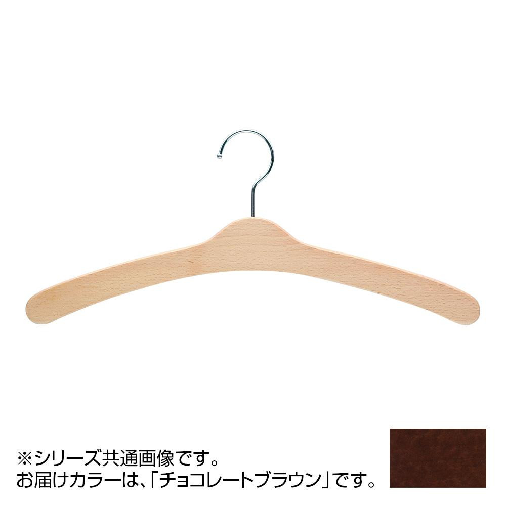 日本製 木製ハンガーメンズ用 T-5490 チョコレートブラウン 5本セット 肩幅42cm×肩厚1.5cm【送料無料】