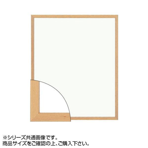 大額 5767(歩7) デッサン額 三三 木地【送料無料】