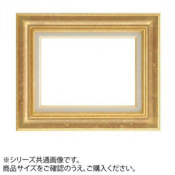 大額 7719 油額 まじかるフレーム F12 ゴールド【送料無料】