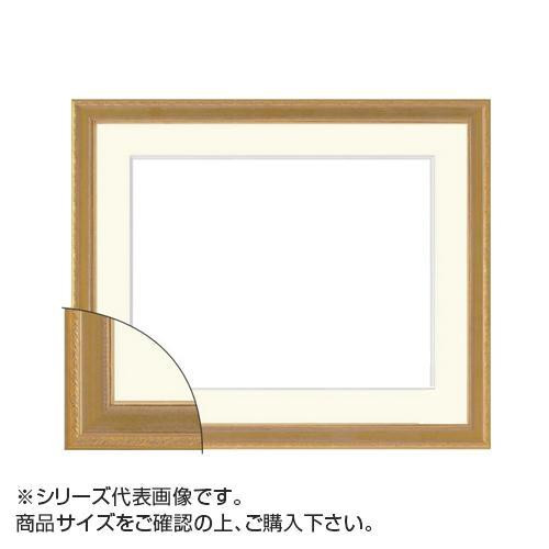 大額 8226 水彩額 プラウドシリーズ F6 ゴールド【送料無料】