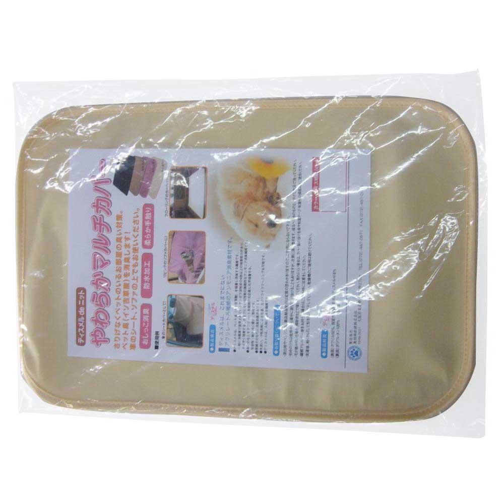 ペット用品 ディスメルdeニット やわらかマルチカバー(防水加工・消臭カバー) 150×250cm アイボリー OK671犬 水漏れ防止 猫