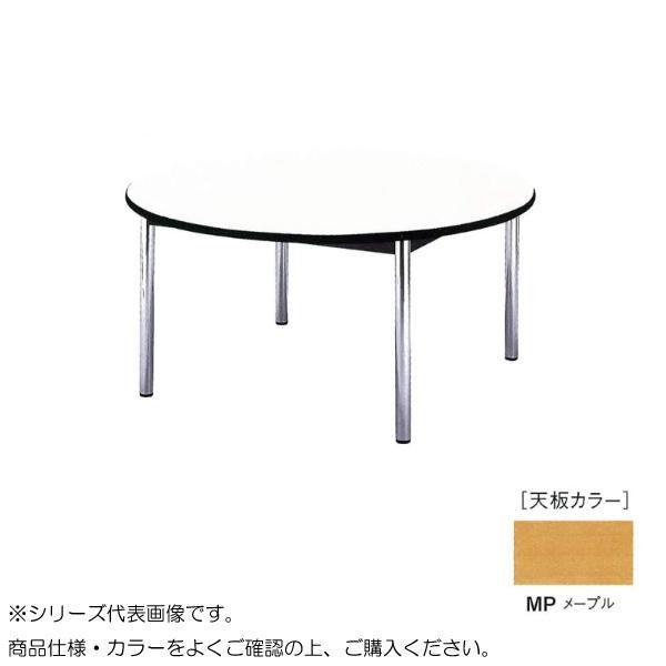 ニシキ工業 BZ MEETING TABLE テーブル 天板/メープル・BZ-1200R-MP