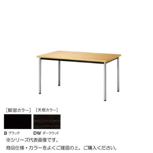 ニシキ工業 ATB MEETING TABLE テーブル 脚部/ブラック・天板/ダークウッド・ATB-B7575K-DW【送料無料】