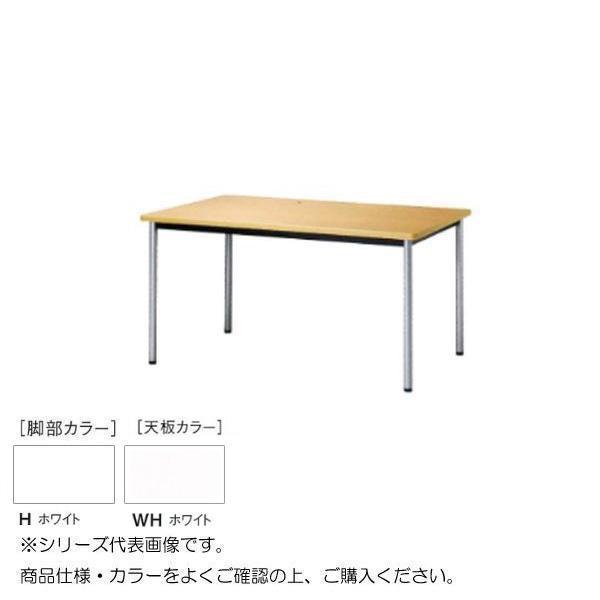 ニシキ工業 ATB MEETING TABLE テーブル 脚部/ホワイト・天板/ホワイト・ATB-H7575K-WH