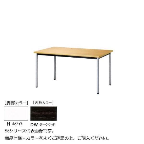 ニシキ工業 ATB MEETING TABLE テーブル 脚部/ホワイト・天板/ダークウッド・ATB-H0909K-DW