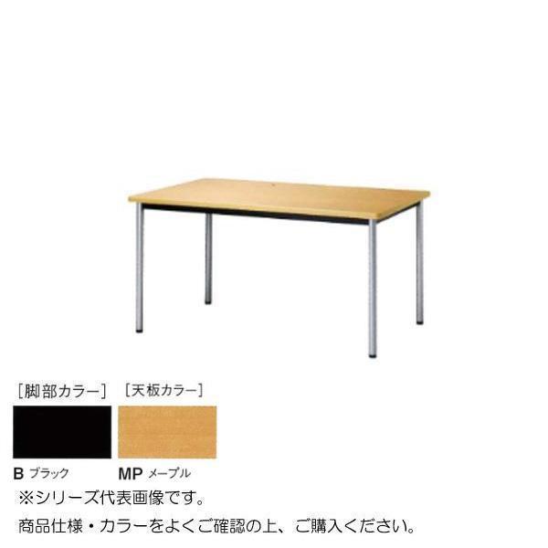 ニシキ工業 ATB MEETING TABLE テーブル 脚部/ブラック・天板/メープル・ATB-B1875K-MP