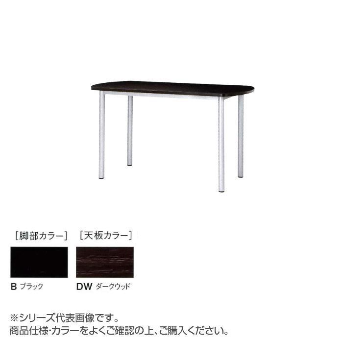 ニシキ工業 STF HIGH TABLE テーブル 脚部/ブラック・天板/ダークウッド・STF-B1275B-DW