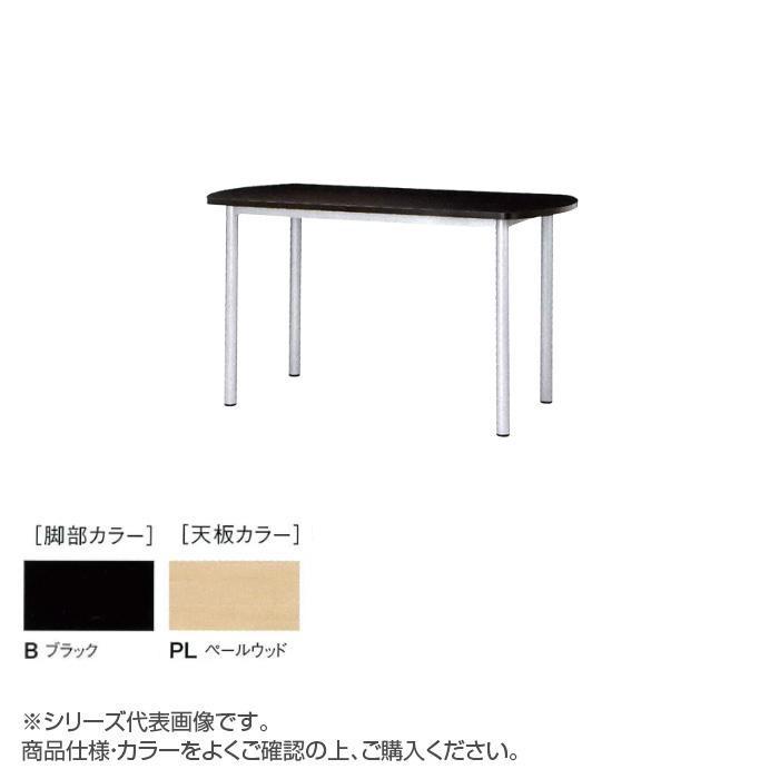 ニシキ工業 STF HIGH TABLE テーブル 脚部/ブラック・天板/ペールウッド・STF-B1275B-PL【送料無料】