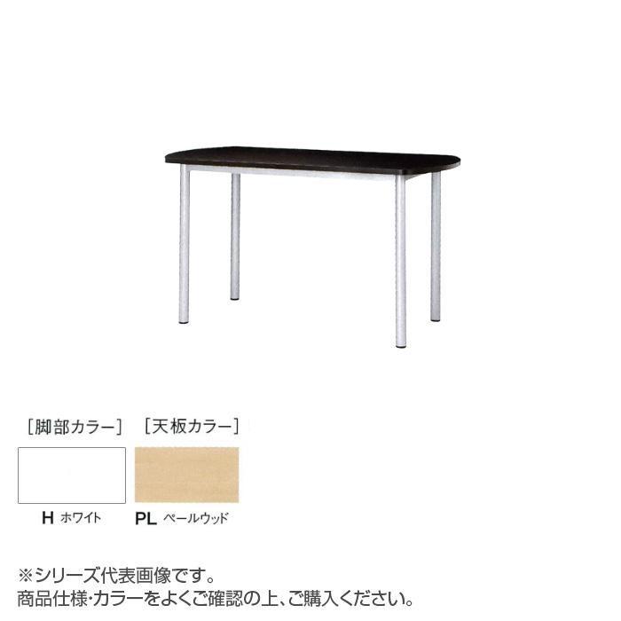 ニシキ工業 STF HIGH TABLE テーブル 脚部/ホワイト・天板/ペールウッド・STF-H1290B-PL【送料無料】