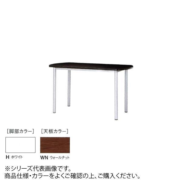 ニシキ工業 STF HIGH TABLE テーブル 脚部/ホワイト・天板/ウォールナット・STF-H1575B-WN