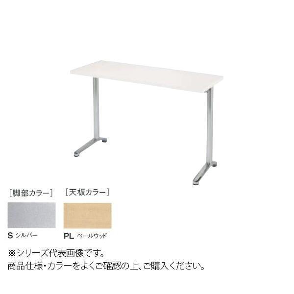 ニシキ工業 HD AMENITY REFRESH テーブル 脚部/シルバー・天板/ペールウッド・HD-S1845K-PL【送料無料】