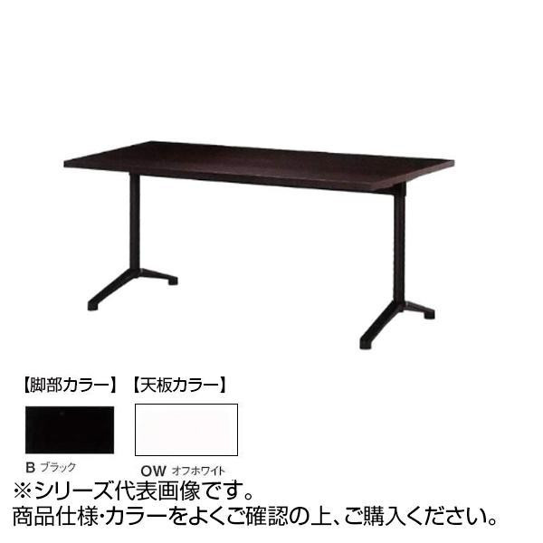 ニシキ工業 HD AMENITY REFRESH テーブル 脚部/ブラック・天板/オフホワイト・HD-B1845K-OW【送料無料】