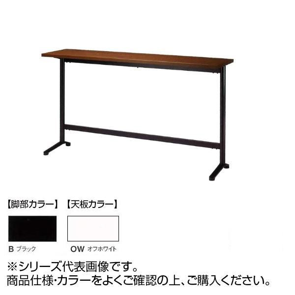 ニシキ工業 HD AMENITY REFRESH テーブル 脚部/ブラック・天板/オフホワイト・HD-B1245KH-OW【送料無料】