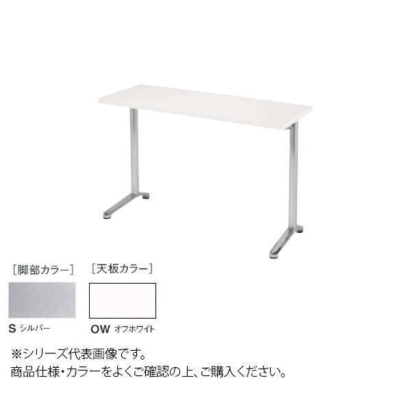ニシキ工業 HD AMENITY REFRESH テーブル 脚部/シルバー・天板/オフホワイト・HD-S1890K-OW