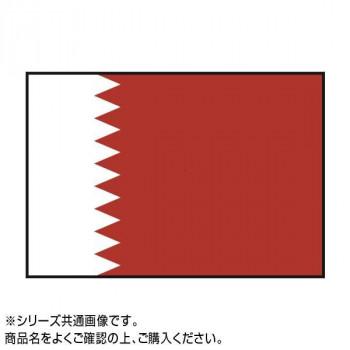世界の国旗 万国旗 カタール 140×210cm