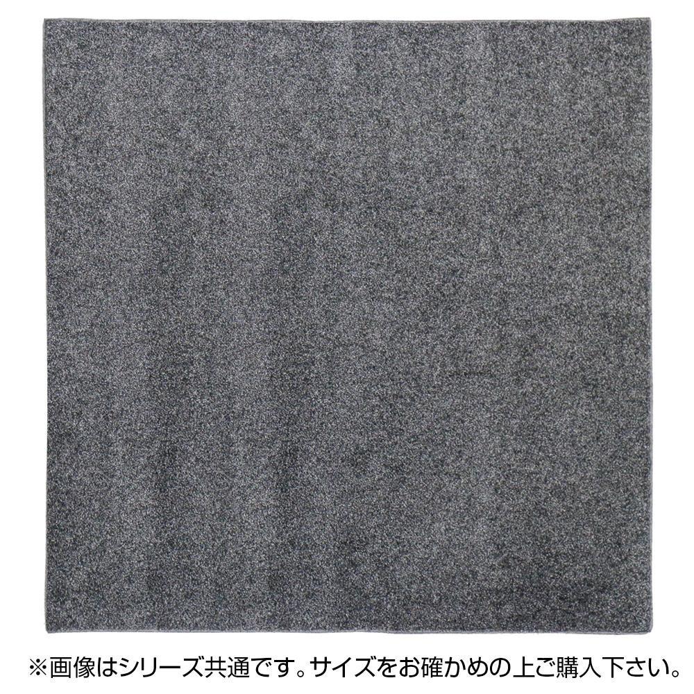 タフトラグ デタント(折り畳み) 約185×240cm GY 240611939