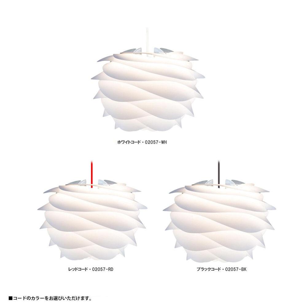 ELUX(エルックス) VITA(ヴィータ) CARMINA mini(カルミナミニ) ホワイト ペンダントライト 1灯