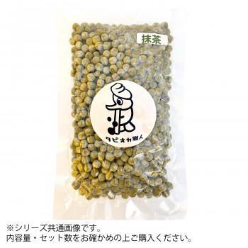 タピオカ職人 抹茶タピオカ 2kg×9個 GS001