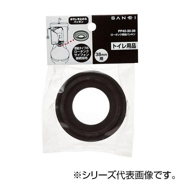 51mm用のロータンク密結パッキン SANEI ロータンク密結パッキン 無料 PP42-30-51 出荷