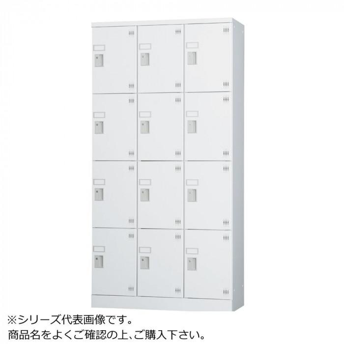 豊國工業 多人数用ロッカーハイタイプ(3列4段)南京錠 棚板付き GLK-A12TS CN-85色(ホワイトグレー)