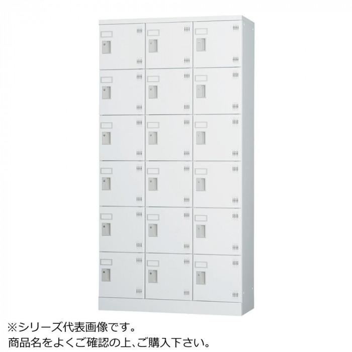 豊國工業 多人数用ロッカーハイタイプ(3列6段)ダイヤル錠窓付き GLK-D18TW CN-85色(ホワイトグレー)