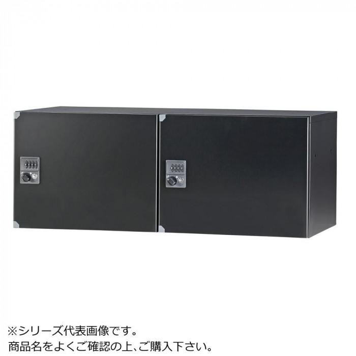 豊國工業 パーソナルロッカー(2列1段)H350 IC錠 ブラック HOS-PC3502C-B CN-10色(ブラック)