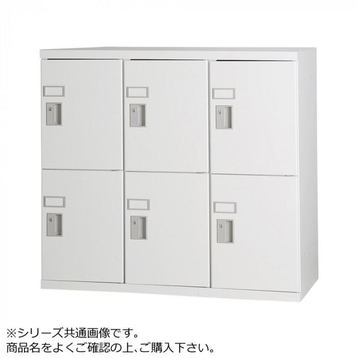 豊國工業 コンビネーション収納庫小物ロッカー3列2段 ダイヤル錠 ホワイト NHS-SD32-W サテンホワイト