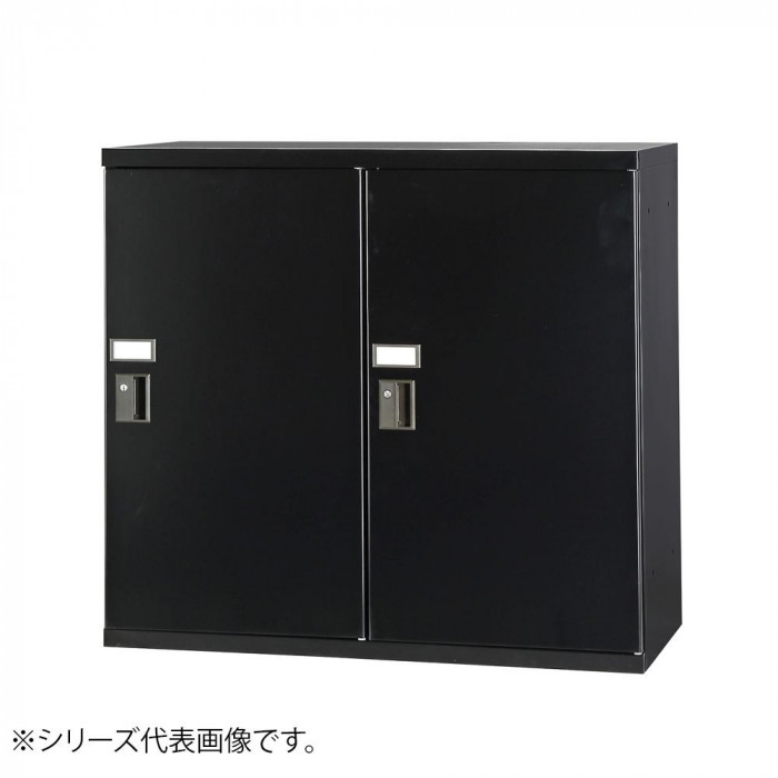 豊國工業 コンビネーション収納庫小物ロッカー2列 ダイヤル錠 ブラック NHS-SD21-B サテンブラック