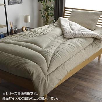 寝具 3点セット(掛け布団・敷き布団・枕) シングルロング ベージュ 6700930