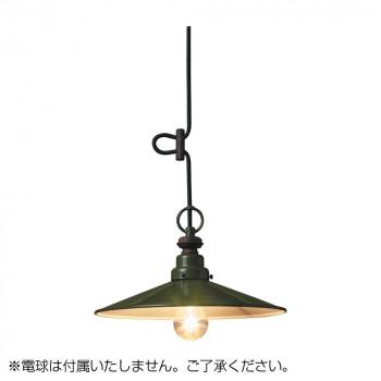 ペンダントライト アマルフィ (電球なし) GLF-3338X