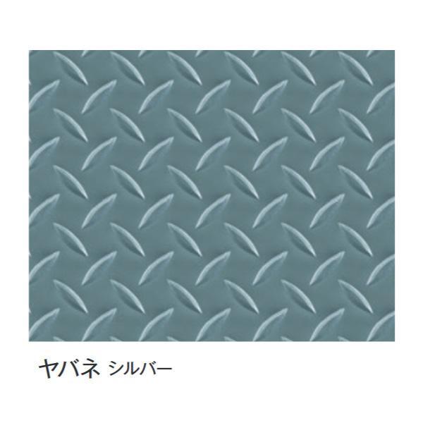 富双合成 ビニールマット(置き敷き専用) 約92cm幅×20m巻 ヤバネ(シルバー)