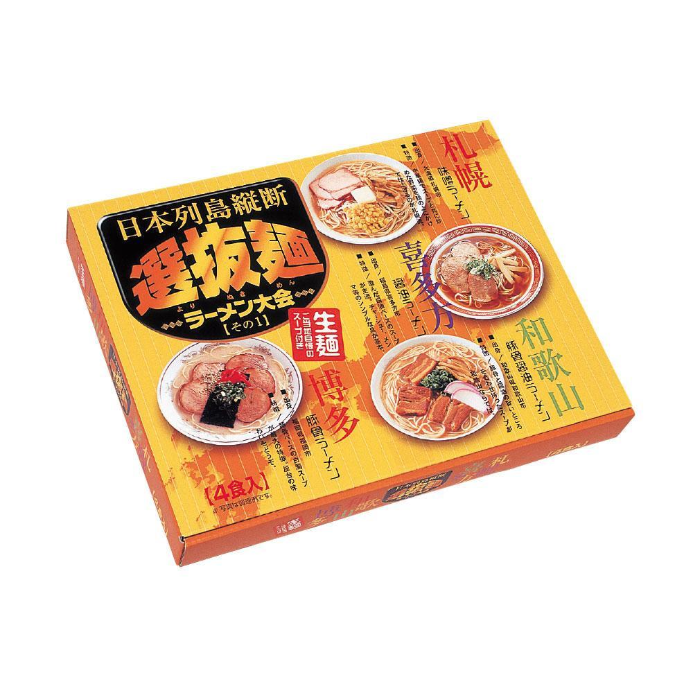 ご当地ラーメンを選抜した詰め合わせ! 選抜麺(よりぬきめん) 4食 18セット RM-25【送料無料】