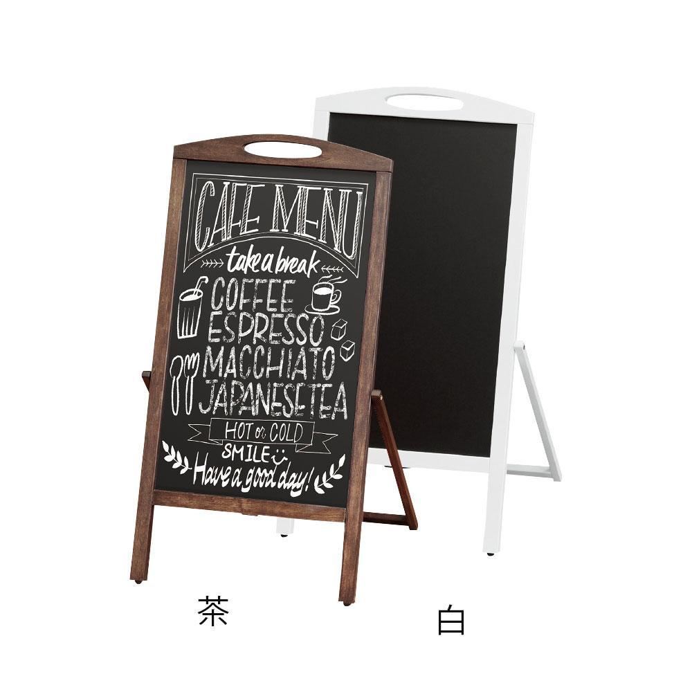 店頭用A型看板 ES-7【送料無料】