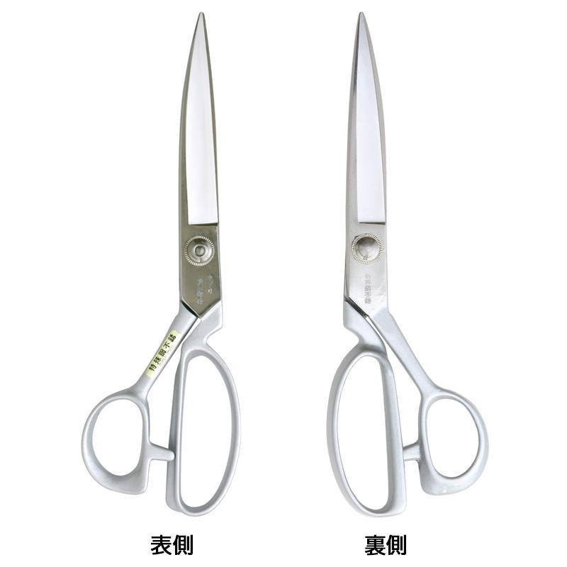 美鈴 美三郎 洋裁はさみ 本づくり(SLD)240mm 802布切ばさみ 裁縫 手芸