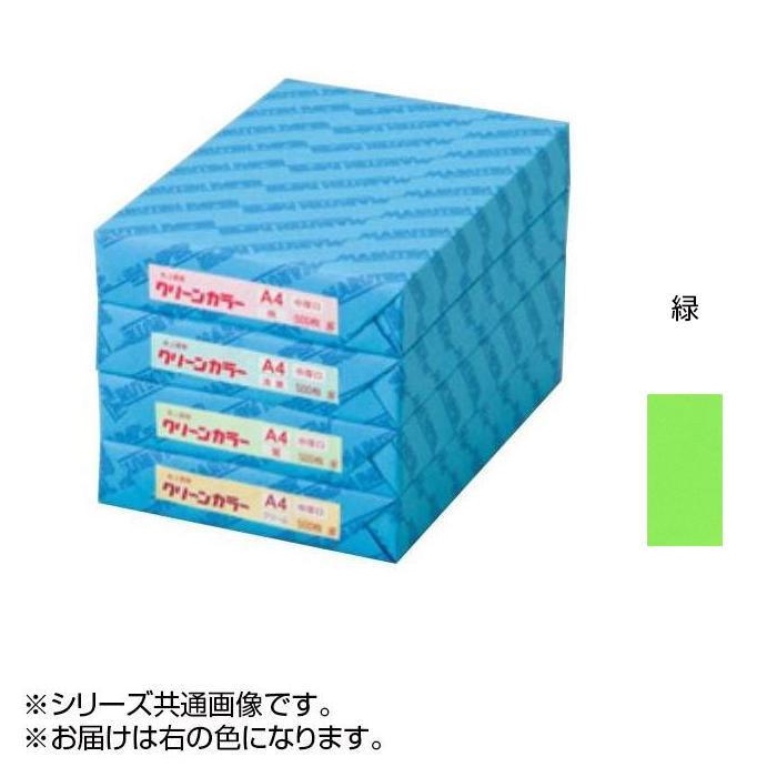 クリーンカラー A3 特厚口 32 緑 500枚包 C513-32