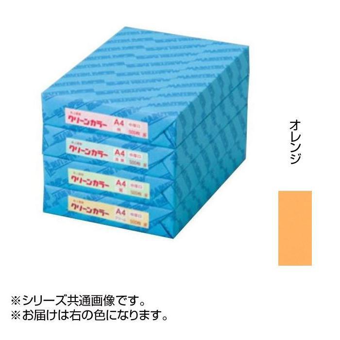 クリーンカラー A3 特厚口 19 オレンジ 500枚包 C513-19