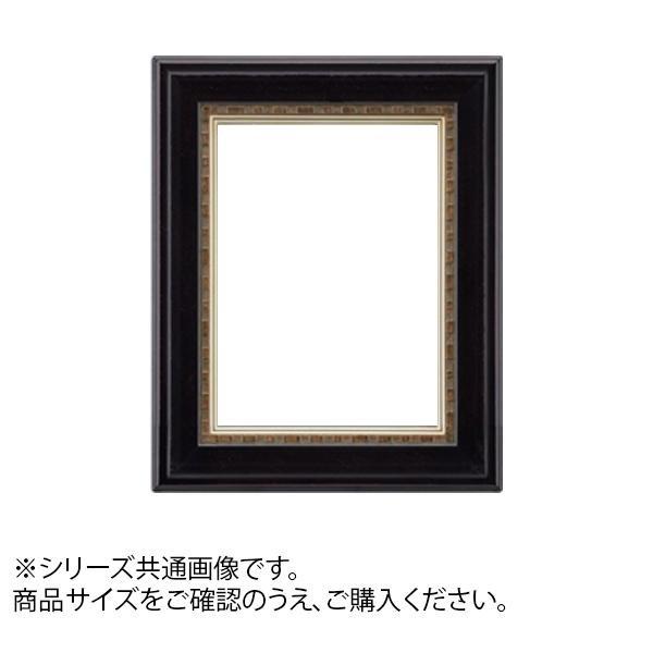 大額 7100 油額 PREMIER F3 鉄黒