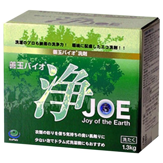 善玉バイオ 浄 JOE 1.3kg 洗濯洗剤 ×12箱セット【送料無料】