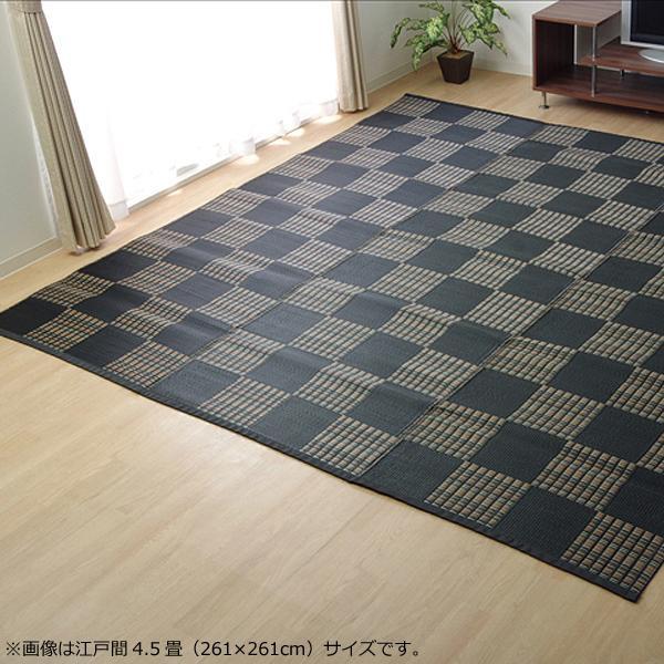 洗える PPカーペット 『ウィード』 ブラック 江戸間8畳(約348×352cm) 2116908【送料無料】