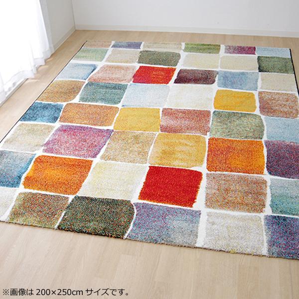 トルコ製 ウィルトン織カーペット『パレット RUG』約160×230cm 2347339フリーゼセット加工 床暖房 くっつかない