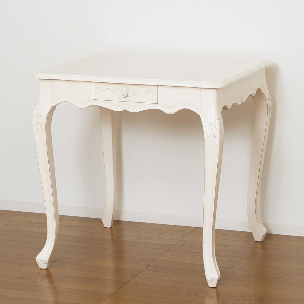 コモ ダイニングテーブル75 引出付 ホワイト 92347エレガント かわいい 収納