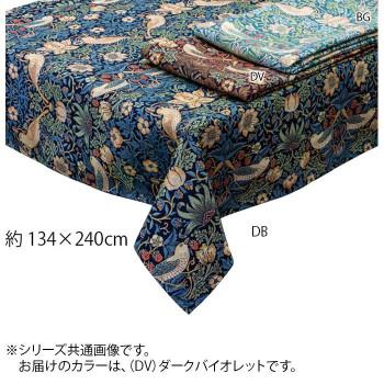 川島織物セルコン Morris Design Studio いちご泥棒 テーブルクロス 134×240cm HM1730S DV ダークバイオレット