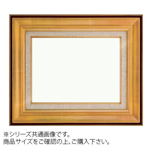 大額 9292 油額 P30 ゴールド【送料無料】