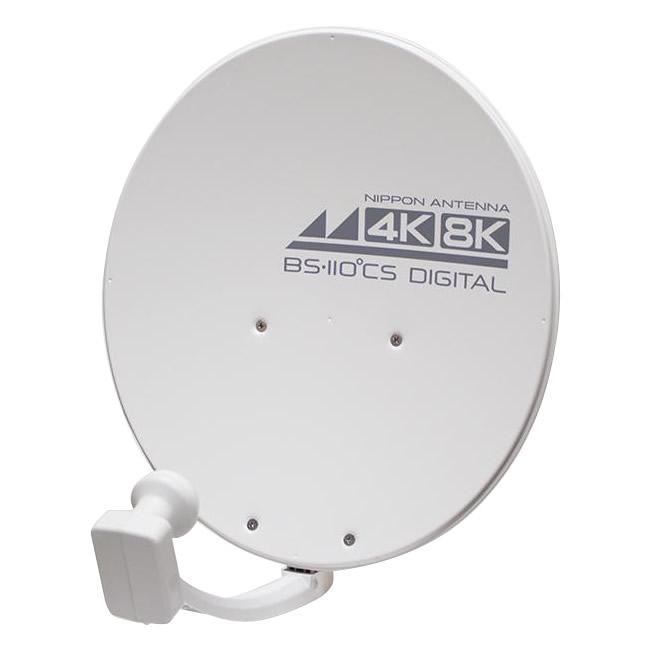 日本アンテナ 4K8K対応BS/110度CSアンテナ(シロ) 45SRL 2181680テレビ ハイレゾ 衛星デジタル放送