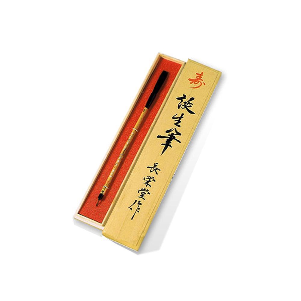 誕生筆(胎毛筆) 愛 中国産花紋竹加工軸仕様【送料無料】