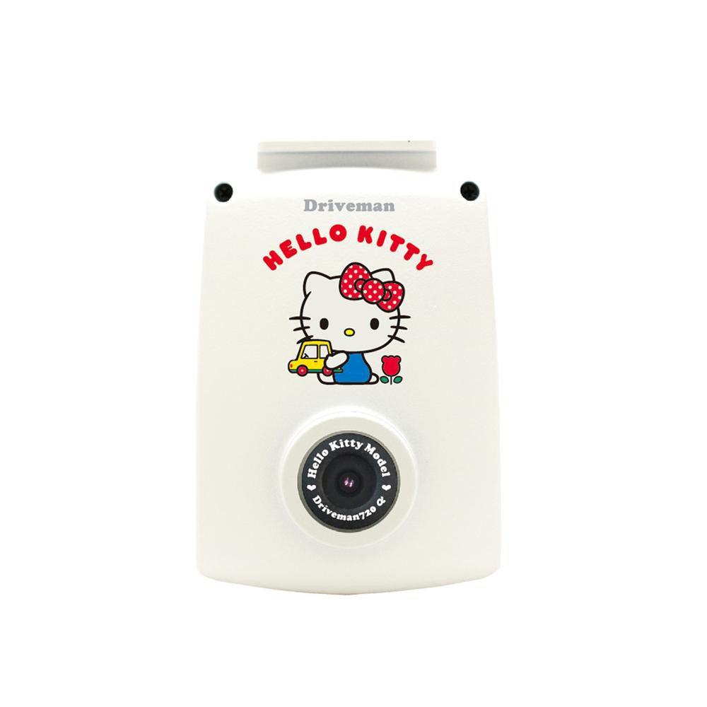可愛いハローキティがあなたのドライブを見守ります♪ ドライブレコーダー Driveman(ドライブマン) 720α シンプルセット HelloKittyモデル シガーソケットタイプ HK-720A-CSA4【送料無料】